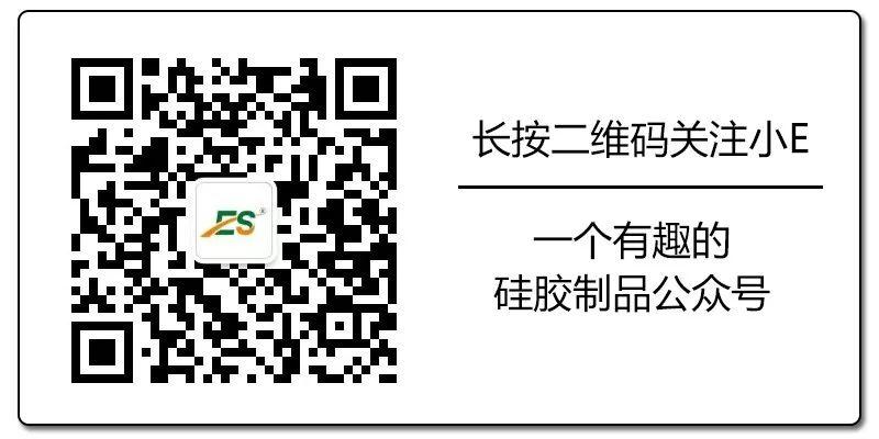 ES东成微信公众号二维码
